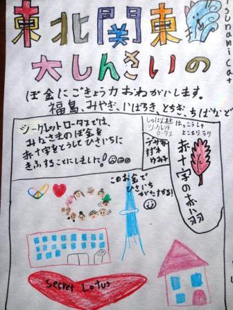 うりちゃんポスター