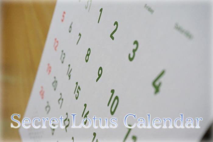 SecretLotusカレンダー